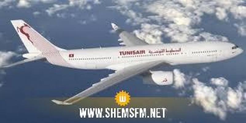 ينطلق يوم 05 جوان: الإعلان عن برنامج رحلات عودة التونسيين بالخارج