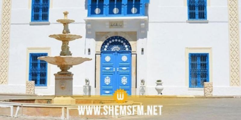 ''إتلاف بعض وثائق عز الدين باش شاوش'': بيت الحكمة يوضح