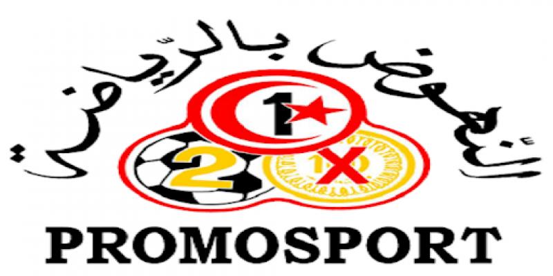 اليوم: استئناف المسابقات الرياضية مع البرومسبور (المسابقة العالمية 168)