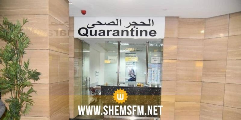 الرابحي: 'الحكومة قد تُعلن قبل 5 جوان عن قرارها بتحميل الوافدين إلى تونس مصاريف الحجر الصحي الإجباري'