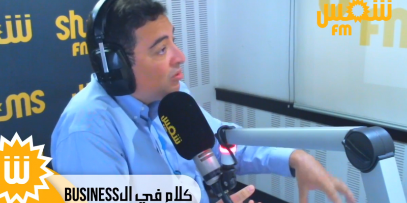 هشام بن فضل: 'البنك المركزي قام بدوره وعلى الحكومة التحفيز أكثر للتكنولوجيا المالية في تونس'