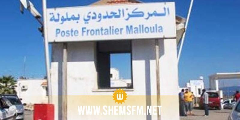 طبرقة: إجلاء 40 جزائري عبر معبر ملولة