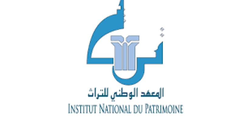 الإعلان عن بيع بالمزاد العلني لـ 114 قطعة تراثية تونسية بباريس: معهد التراث يوضّح