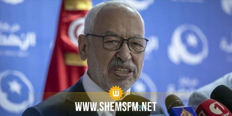 الغنوشي:'' الشعب التونسي ليس من أولويّاته اليوم تغيير النظام السياسي ولا حلّ البرلمان''