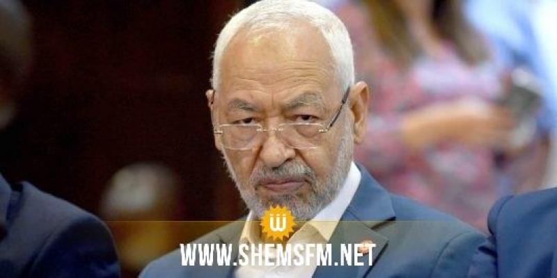 الغنوشي يؤكد''دعوات إسقاط الحكومة وسحب الثقة من رئيس البرلمان مسائل محسومة بالدستور والنظام الداخلي للمجلس''