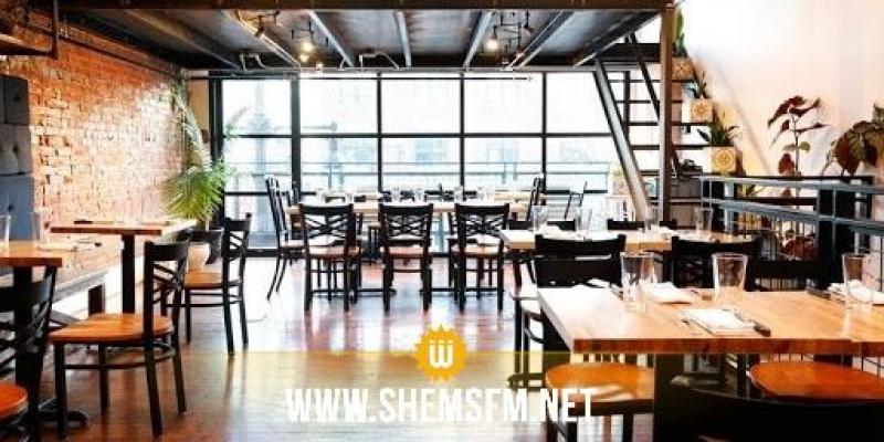 تحديد شروط حفظ الصحة داخل المطاعم والمقاهي توقيا من كورونا