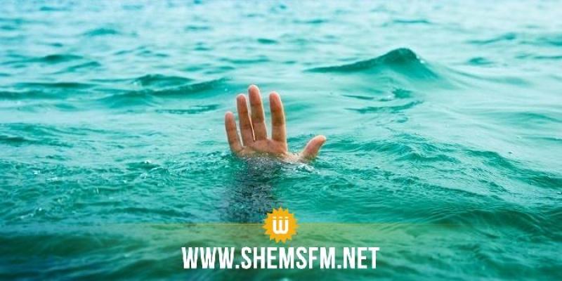 القصرين: وفاة شخصين غرقا في بحيرة السلاطنية