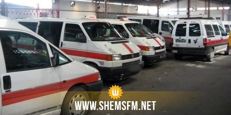 المنستير: نقابة سيارات 'اللواج' تعلن استئناف النشاط يوم 4 جوان بعد تحقيق بعض مطالب المهنيين