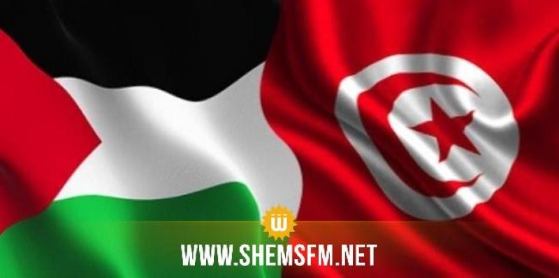 وزير الخارجية يشارك عبر تقنية الفيديو في اجتماع للجنة الاتصال المخصّصة لتنسيق المساعدة الدولية المقدّمة للفلسطينيين