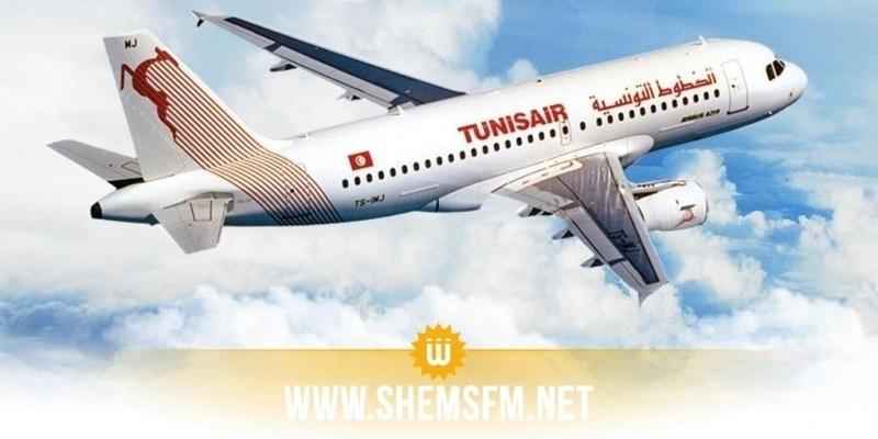 لجنة التونسيين بالخارج تطالب بمراجعة تسعيرة تذاكر الطيران