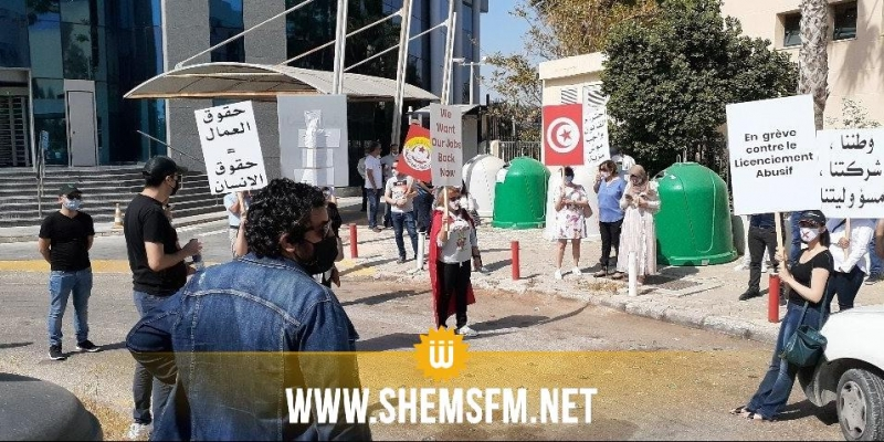 (بالصور) عمال شركة OMV النفطية  في إضراب عن العمل لمدة ثلاثة أيام