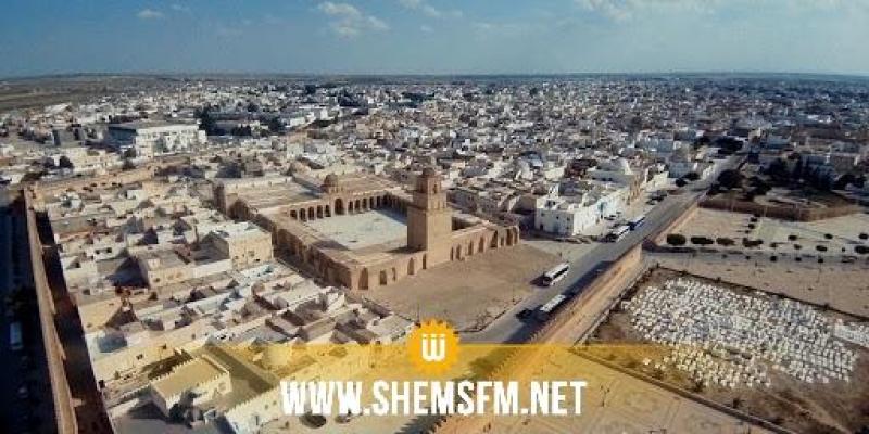 القيروان: عدد من أهالي منطقة الباطن يغلقون الطريق ويطالبون بالماء الصالح للشراب