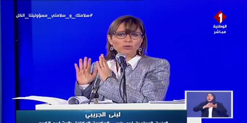 لبنى الجريبي: الأولوية في عمليات إجلاء التونسيين بالخارج ستكون للطلبة وغير المقمين ولمن فقدوا مواطن شغل