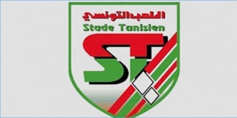الملعب التونسي:لاعب النخبة يسر عزوزين يمضي عقد احترافه الأول
