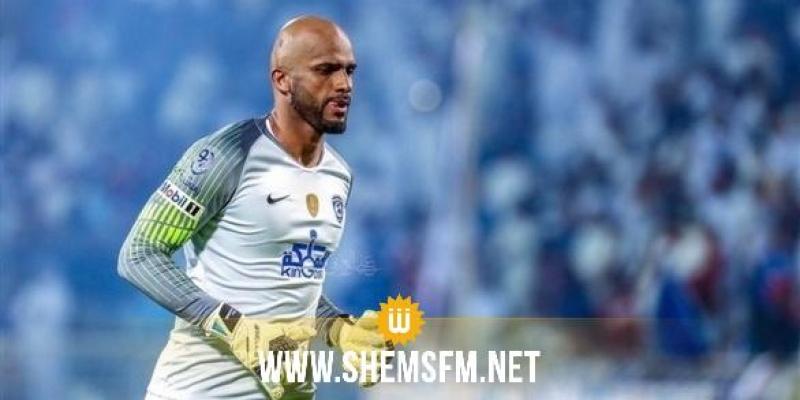 مونديال 2022: الحارس العماني علي الحبسي يشارك في بث مباشر للجيل المبهر على استنغرام