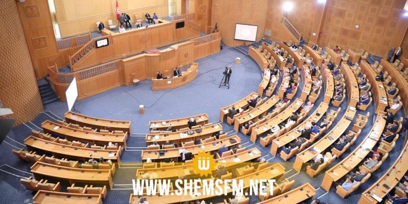 رفض لائحة الدستوري الحر المتعلقة برفض البرلمان لأي تدخل أجنبي عسكري في ليبيا
