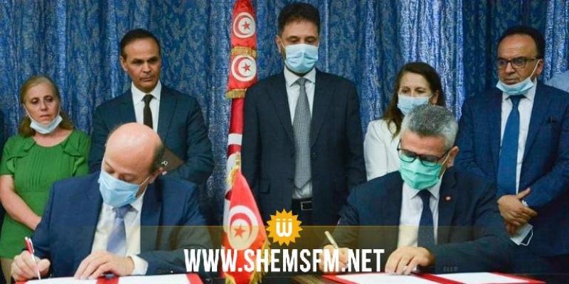 توقيع اتفاقية شراكة وتعاون بين وزارتي الصناعة والتعليم العالي لدفع البحث العلمي والنسيج الصناعي