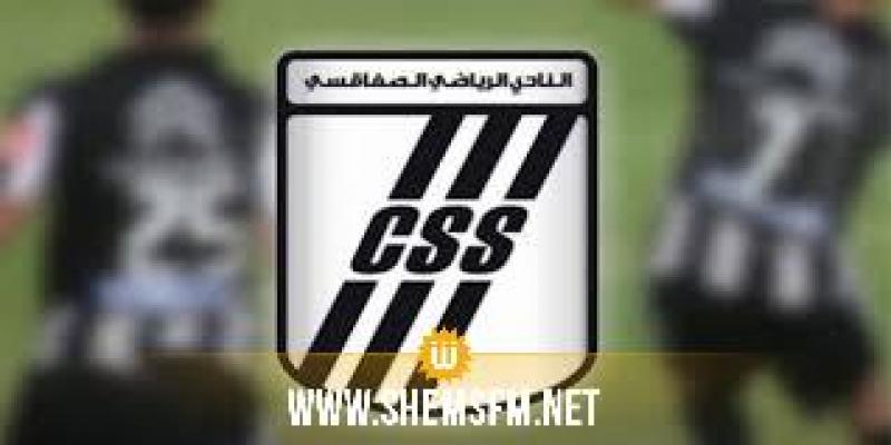 علاء غرام في النادي الصفاقسي لمدّة 5 مواسم
