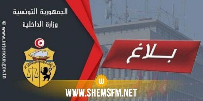 الداخلية تنفي تنفيذ عملية إرهابية بالمدينة العتيقة