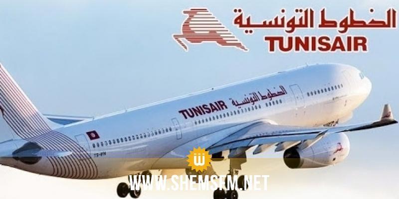 كورونا: الخطوط التونسية تتخذ إجراءات استثنائية لإتمام إجراءات السفر
