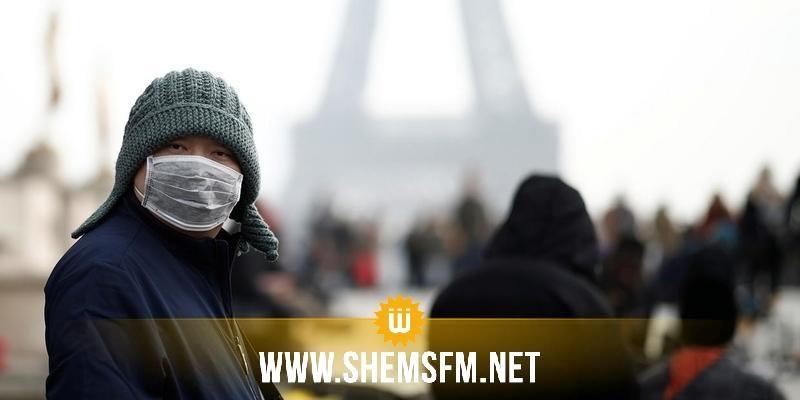 فرنسا تعلن أن فيروس 'كورونا' تحت السيطرة