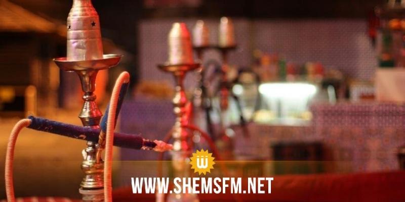 بلدية صفاقس: منع استعمال الشيشة والالعاب الورقية بالمقاهي