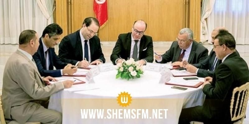 Report sine die de la signature du document de stabilité et de solidarité gouvernementale