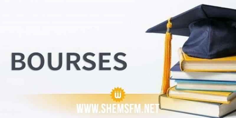 وزارة التعليم العالي تُكذب اشاعة منح 500 دينار للطلبة الممنوحين وغير الممنوحين