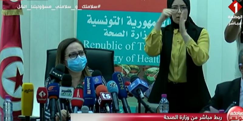 فيروس كورونا: نصاف بن علية تستعرض 3 سيناريوهات