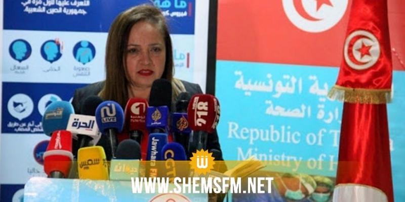 اصابة طالب بكورونا: نصاف بن علية تؤكد بأن تسجيل اصابة محلية لا يعني أن الفيروس سيعاود الانتشار