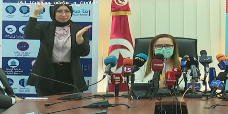 Nissaf ben Alaya : « le taux de guérison du coronavirus en Tunisie est de 90% »