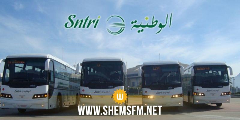 SNTRI : les voyages durant les heures de couvre-feu sont annulés