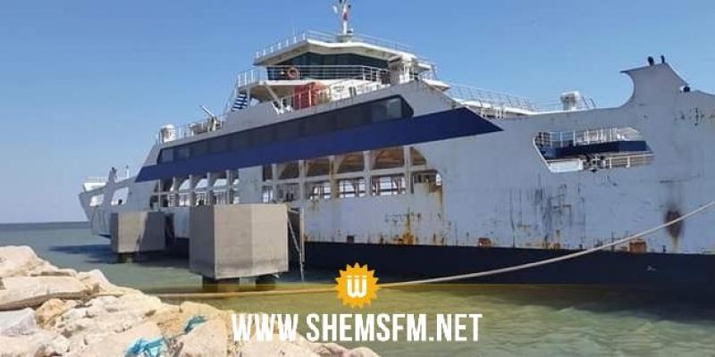 قرقنة: جنوح اللود في ميناء سيدي يوسف بسبب قوة الرياح (صور)