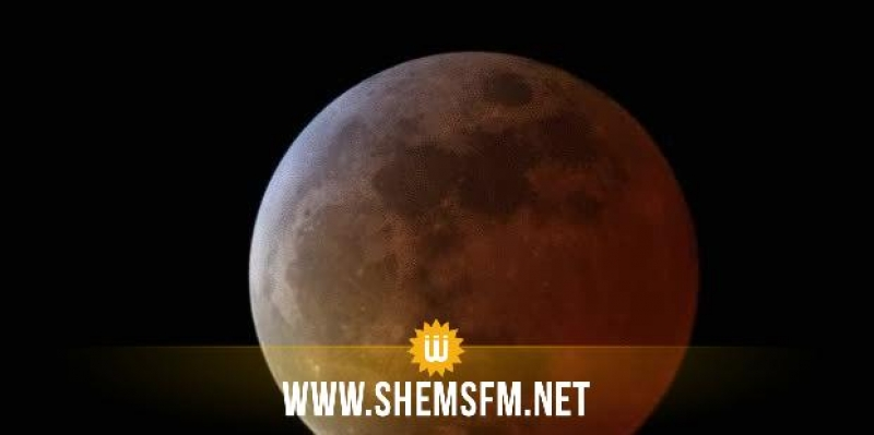 Une éclipse de Lune pénombrale aura lieu ce vendredi