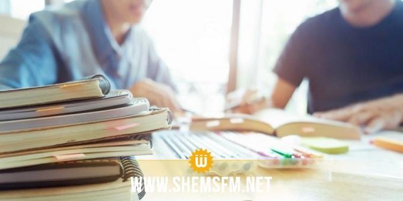 Bac 2020: Le ministère de l'Education autorise les lycées à organiser des cours de rattrapage