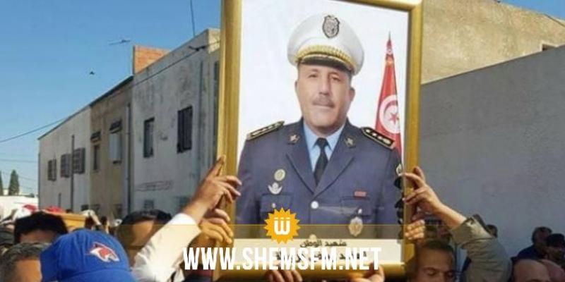 تأجيل قضية قتل الرائد رياض بروطة في عملية إرهابية إلى 29 سبتمبر القادم