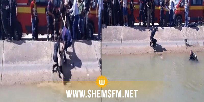 العاصمة: انتشال جثث 3 أطفال من قنال مجردة