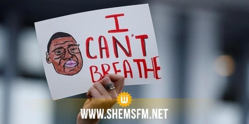 فرنسا تمنع احتجاجات عند السفارة الأمريكية