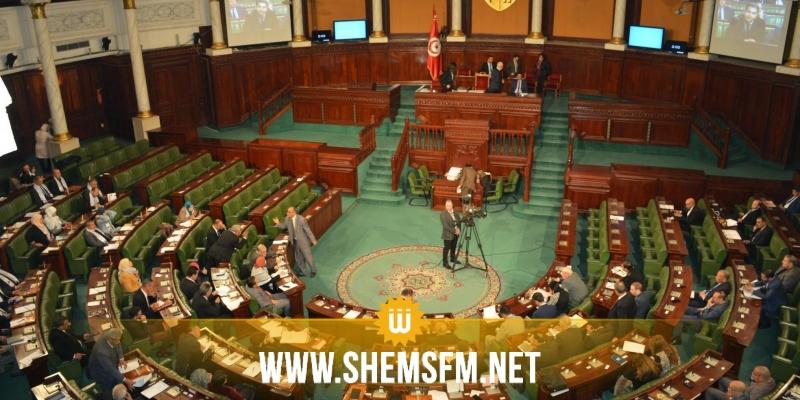 نسرين العماري: أعضاء من مكتب البرلمان طلبوا من الغنوشي تغيير رئيس ديوانه على خلفية إخفاء مراسلة من البرلمان الليبي