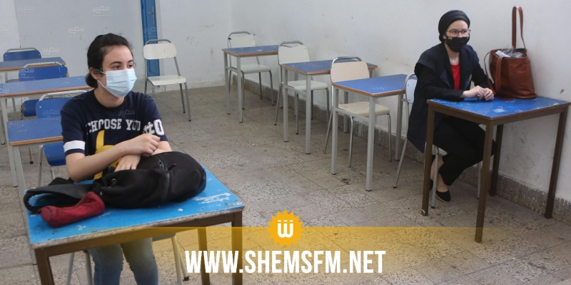 وزارة التربية: 'دروس الدعم والتدارك لتلاميذ الباكالوريا ممنوعة منعا باتا خارج المؤسسات التربوية'