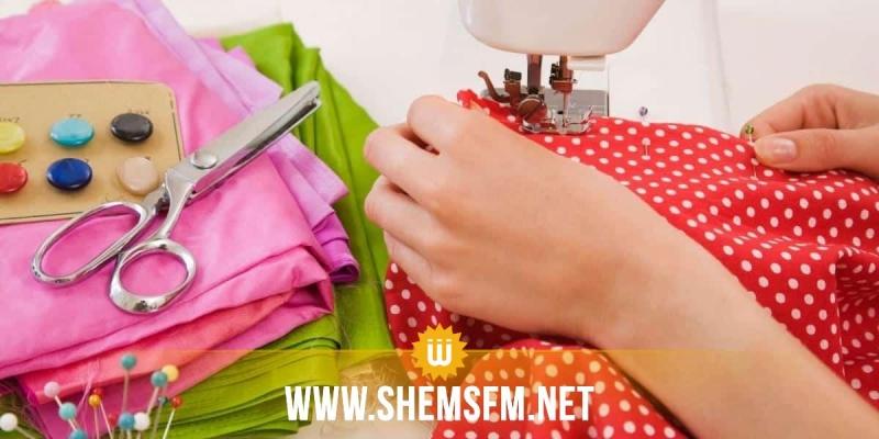 وزارة الصناعة: خطة عمل للنهوض بقطاع النسيج والملابس