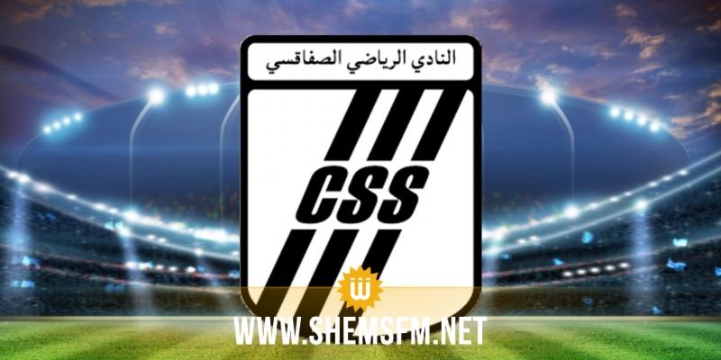 النيجيريان سوكاري وإيدو يغادران النادي الصفاقسي