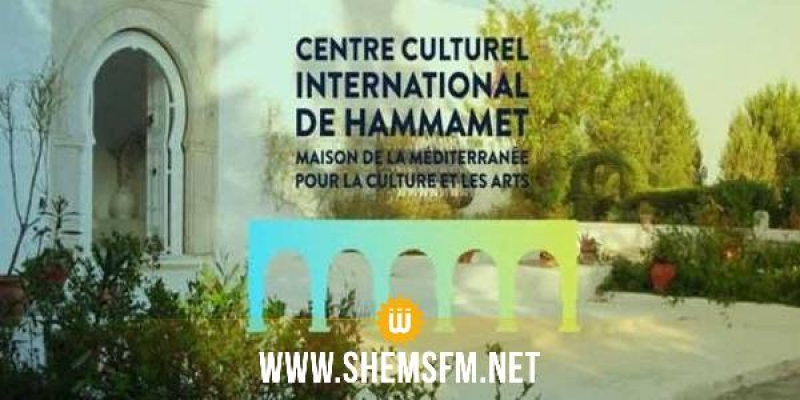 Sahriyet Hammamet 2020, une manifestation 100%  tunisienne