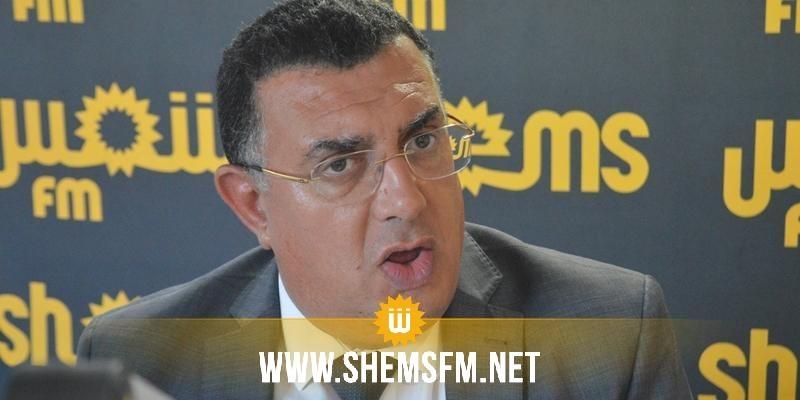 قضية البنك الفرنسي التونسي: اللومي لا يستبعد التوصل لصلح بين طرفي النزاع