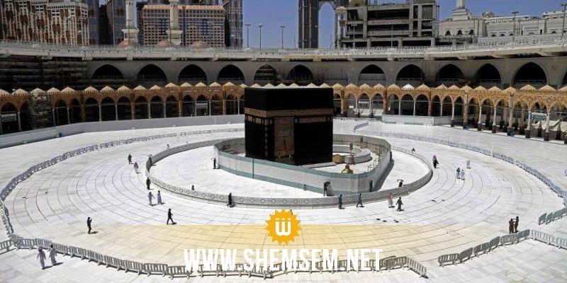 Arabie Saoudite : le pèlerinage sera tenu avec un nombre très limité de fidèles