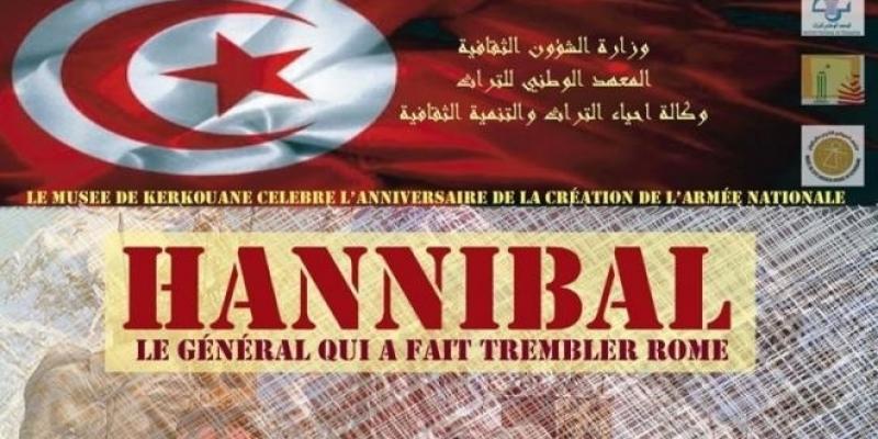 Les musées de Kerkouane et du Bardo célèbrent l'anniversaire de la création de l'armée nationale
