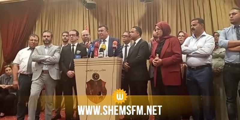 الصحفيون ينسحبون من ندوة لائتلاف الكرامة وقلب تونس بسبب 'تحريض سيف الدين مخلوف'