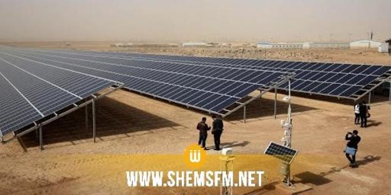 30 جوان: إطلاق أول محطة لطاقة الكهرباء الشمسية بتونس 'شمس النفيضة'