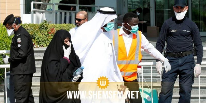 قطر تخفف قيود فيروس كورونا