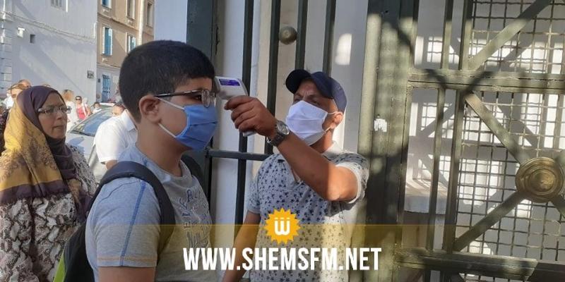اليوم: إنطلاق إختبارات مناظرة ''السيزيام'' وسط إجراءات وقائية من كورونا